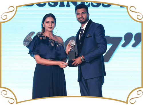 Global Business Award 2017
