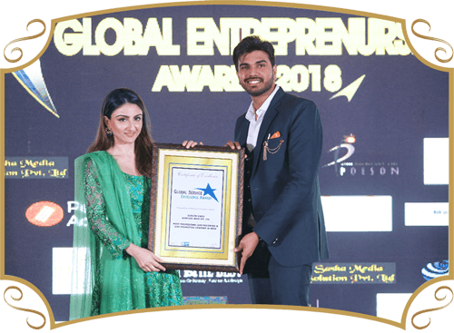 Global Service Excellence Award 2018